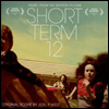 Joel P. West - Short Term 12 (�� �� 12) (Soundtrack)
