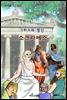 그리스의 정신, 소크라테스