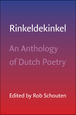 Untitled Anthology of Dutch Poetry