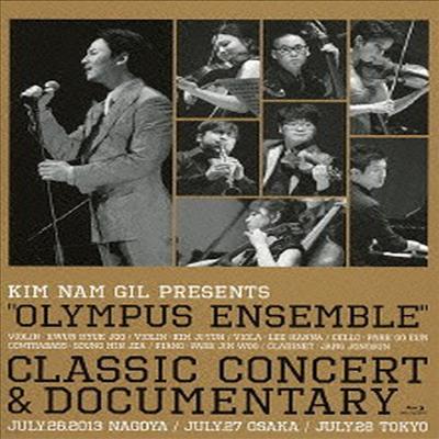 김남길 - Kim Nam Gil Presents Olympus Ensemble Classic Concert 密着ドキュメンタリ- (Blu-ray)(2013)