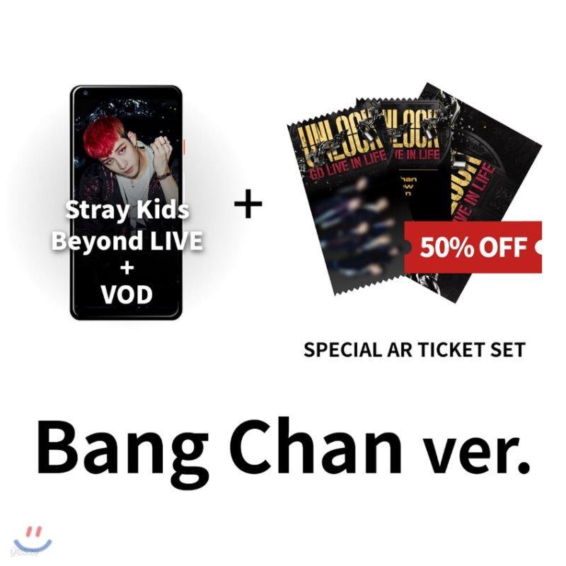 [방찬] Stray Kids Beyond LIVE + VOD관람권 + SPECIAL AR TICKET SET