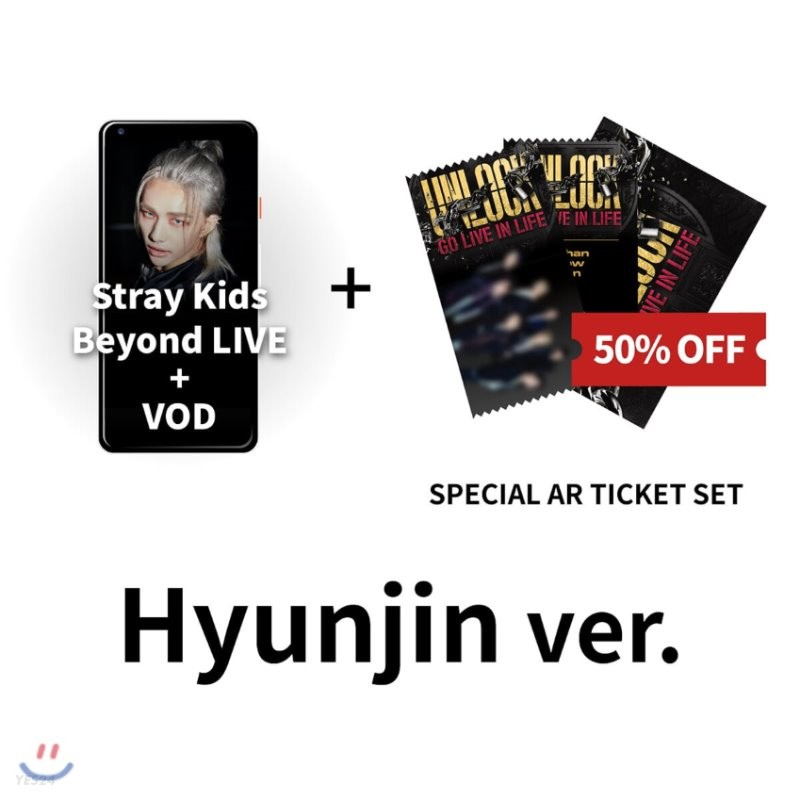 [현진] Stray Kids Beyond LIVE + VOD관람권 + SPECIAL AR TICKET SET