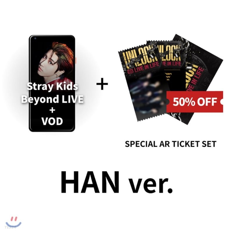 [한] Stray Kids Beyond LIVE + VOD관람권 + SPECIAL AR TICKET SET