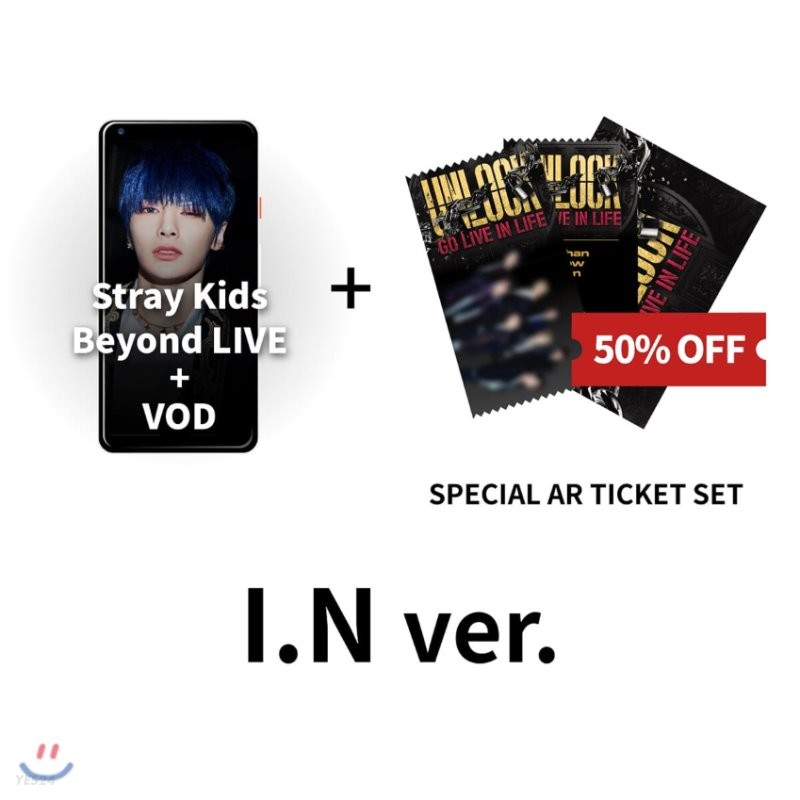 [아이엔] Stray Kids Beyond LIVE + VOD관람권 + SPECIAL AR TICKET SET
