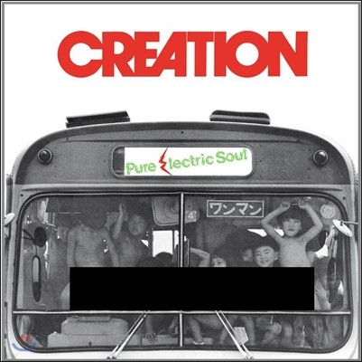 Creation - Pure Electric Soul (Limited Edition)