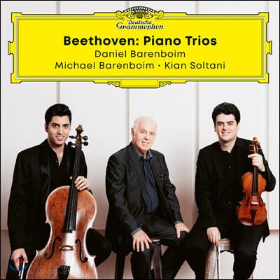 Daniel Barenboim 베토벤: 피아노 삼중주 (Beethoven: Piano Trios)