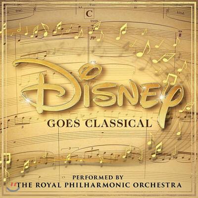 클래식으로 듣는 디즈니 명곡 시리즈 (Disney Goes Classical) [LP]