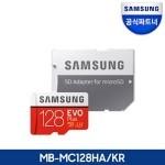 삼성전자 마이크로SD카드 EVO PLUS 128GB MB-MC128HA/KR