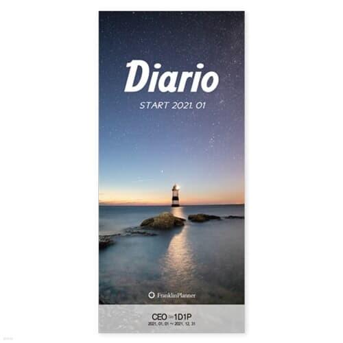 21년 디아리오 1D1P 리필속지 - CEO