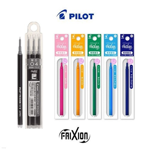 [알앤비]PILOT frixion 파이롯트 지워지는 볼펜 프릭션 포인트 노크 0.4mm 리필