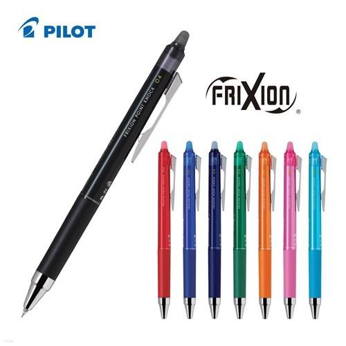 [알앤비]PILOT frixion 파이롯트 지워지는 볼펜 프릭션 포인트 노크 0.4mm