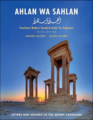 Ahlan Wa Sahlan: Letters and Sounds of the Arabic Language