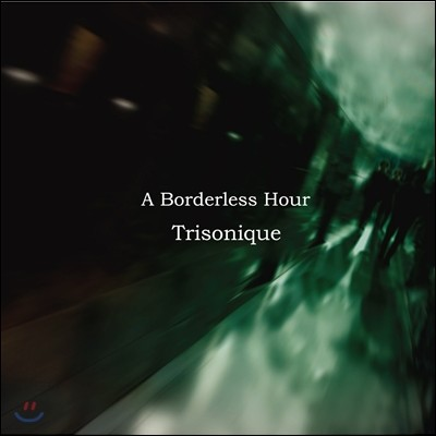 Hakuei Kim - A Borderless Hour
