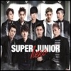 ���� �ִϾ� (Super Junior) - Hero