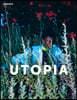 Utopia: Aperture 241