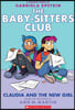 Claudia and the New Girl (the Baby-Sitters Club Graphic Novel #9), 9