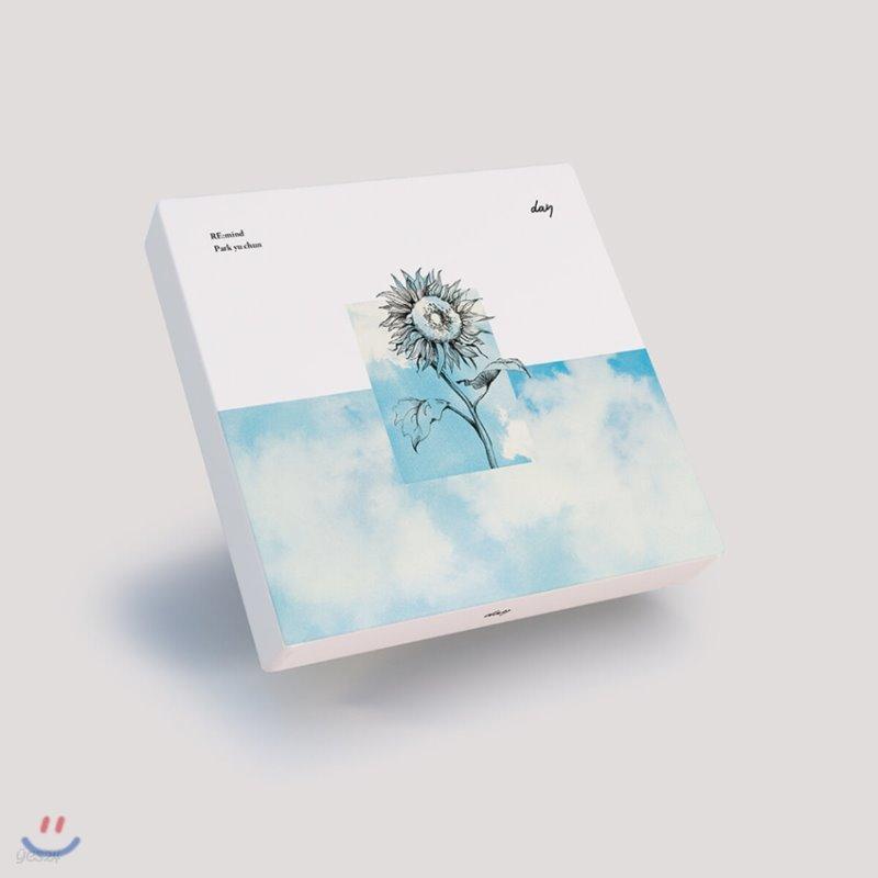 박유천 - 미니앨범 : RE:mind [day ver.]