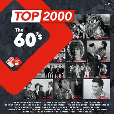 NPO 라디오 컴필레이션: 1960년대 히트곡 모음집 (Top 2000 - The 60's) [LP]