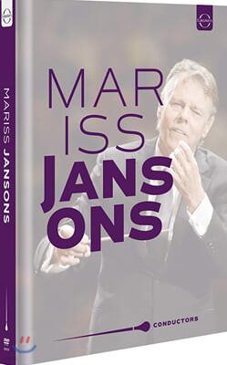 Mariss Jansons 베를린 필, 비엔나 필과 함께한 마리스 얀손스 (Retrospective)