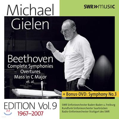 미하엘 길렌 에디션 9집 - 베토벤: 교향곡 전곡 (Michael Gielen Edition Vol. 9 1967-2007)