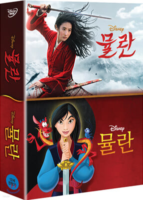 뮬란 DVD Collection (2Disc)