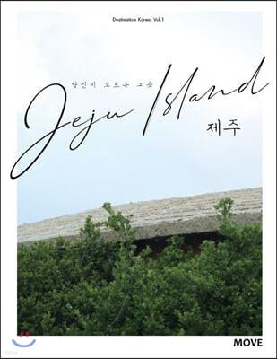 당신이 모르는 그 곳 제주 Jeju Island