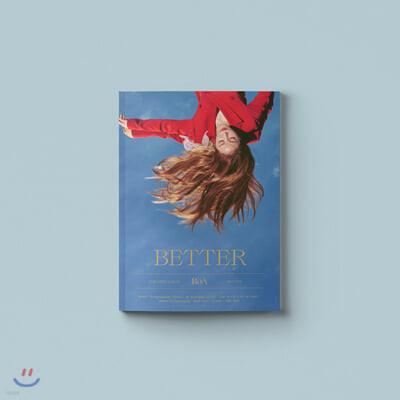 보아 (BoA) 10집 - BETTER [일반반]