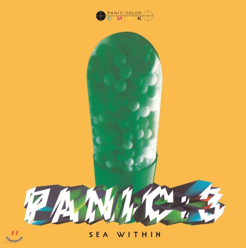 패닉 - 3집 Sea Within [LP]