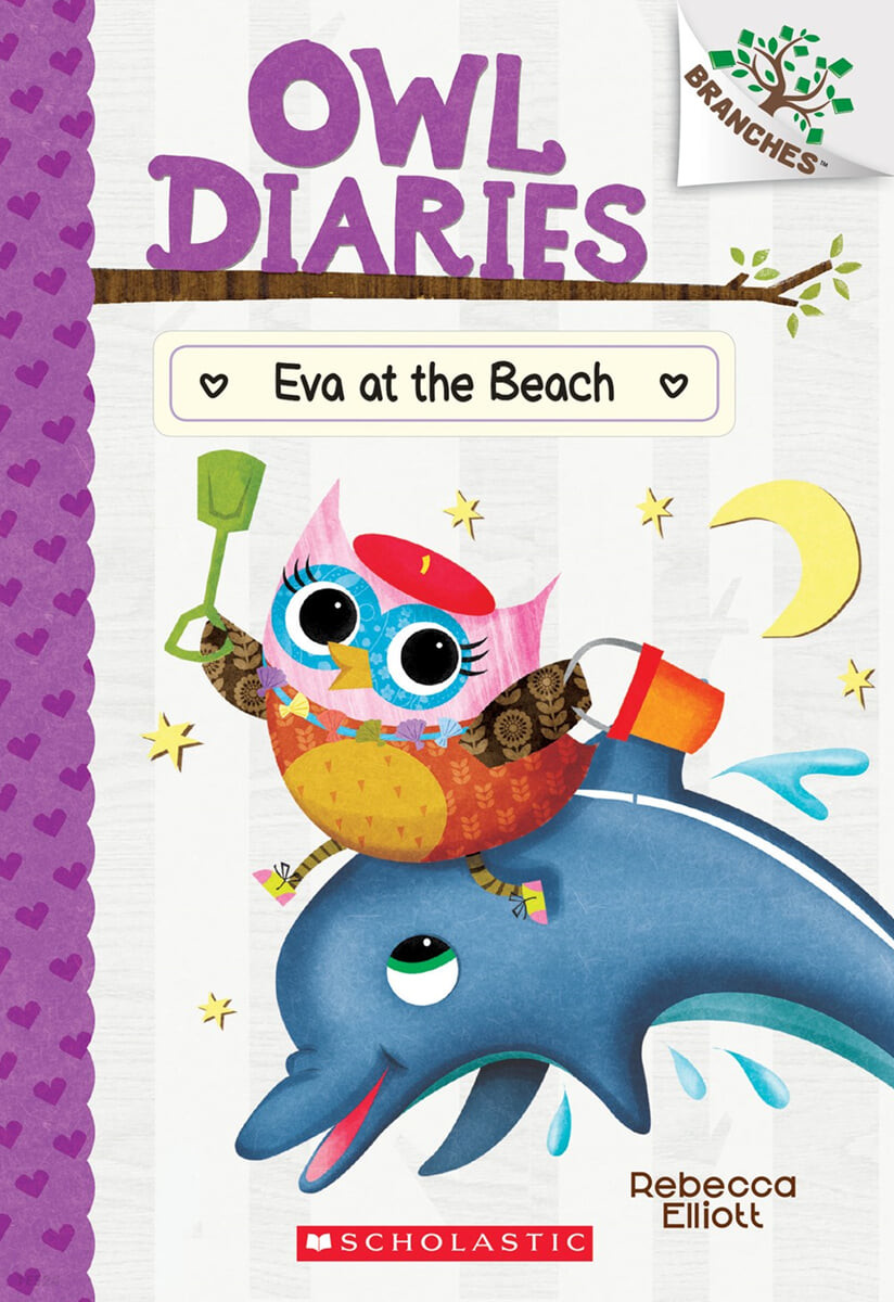 Branches / Owl Diaries #14 : Eva at the Beach
