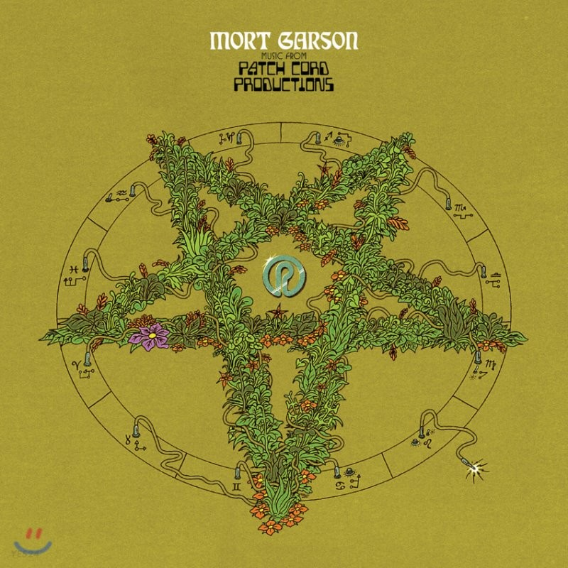 Mort Garson (모트 가슨) - Music from Patch Cord Productions