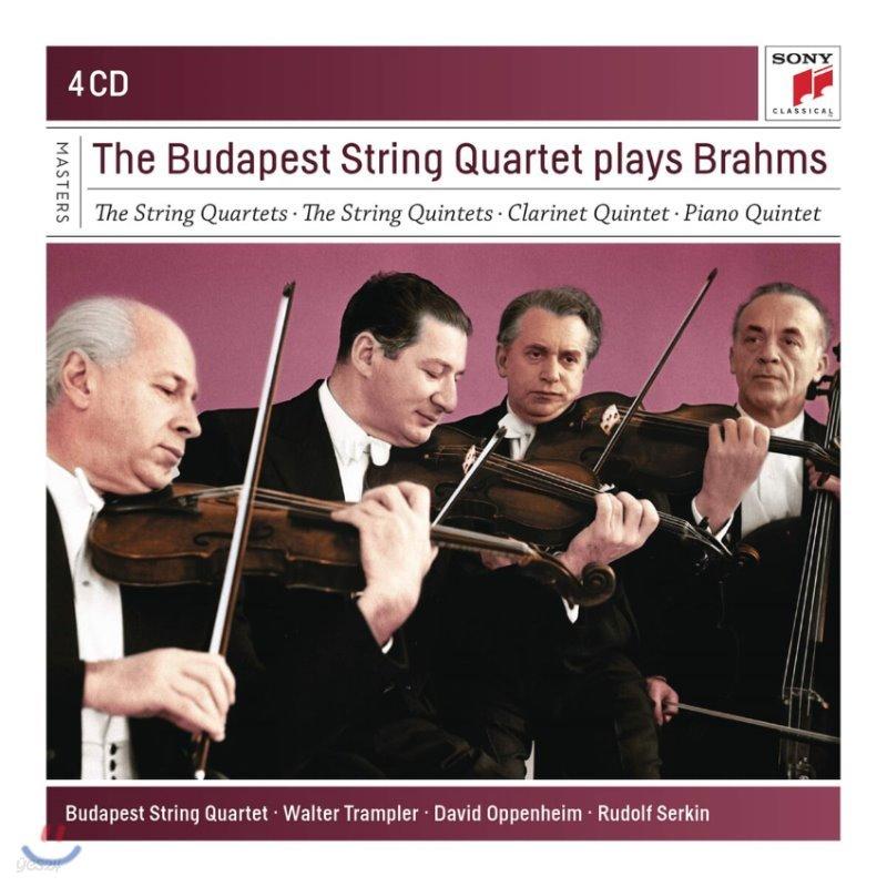 부다페스트 현악사중주단이 연주하는 브람스 (The Budapest String Quartet Plays Brahms)