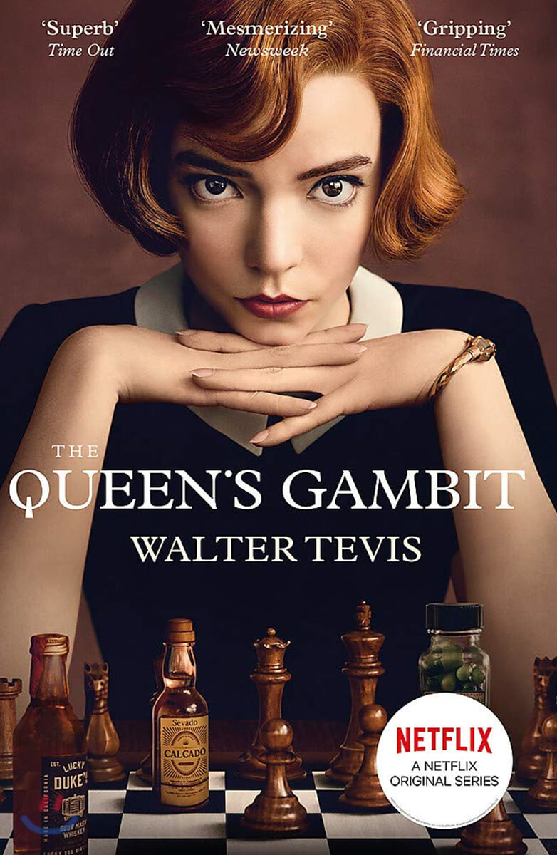 The Queen's Gambit 넷플릭스 드라마 퀸스 갬빗 원작소설