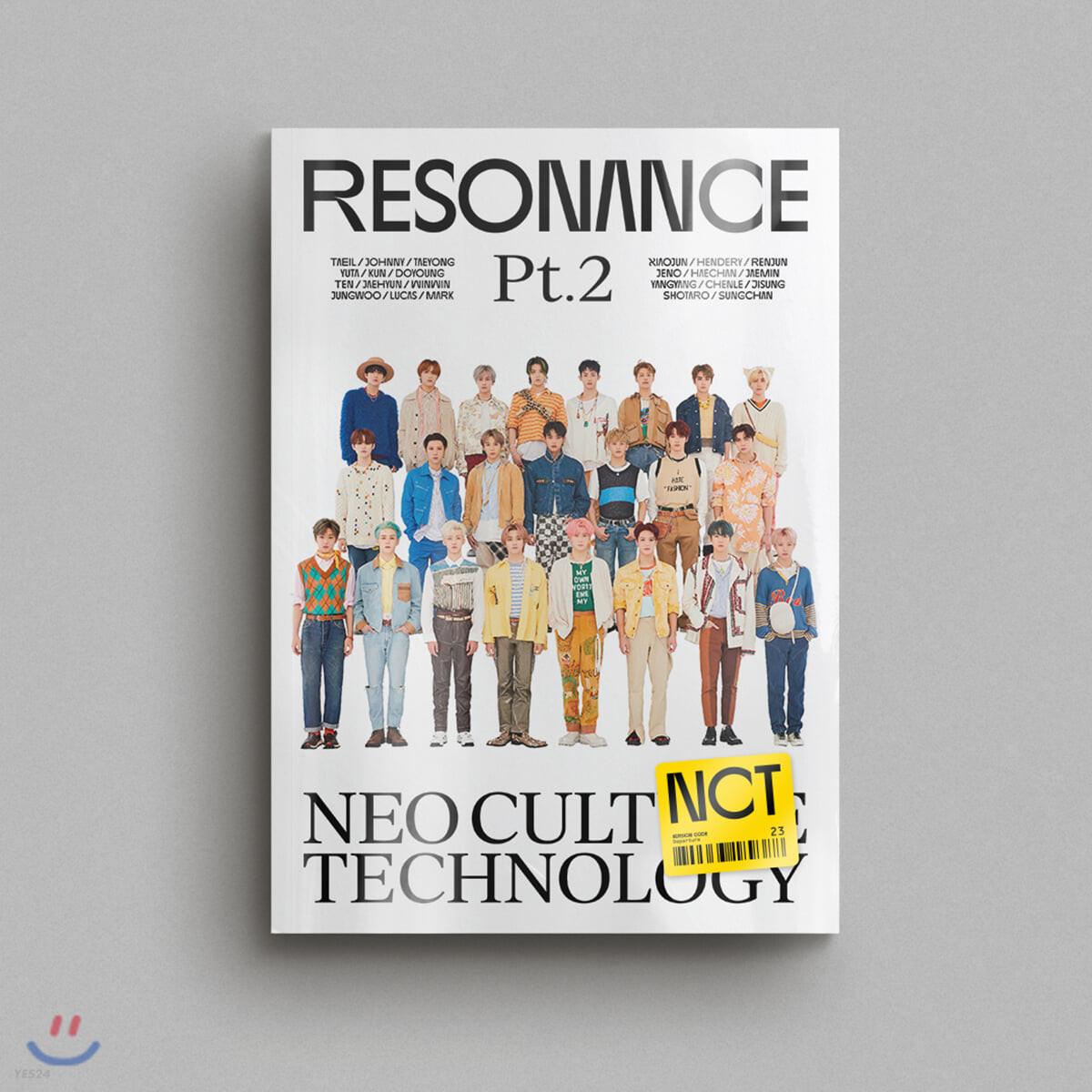 엔시티 (NCT) - The 2nd Album RESONANCE Pt.2 [Departure Ver.]