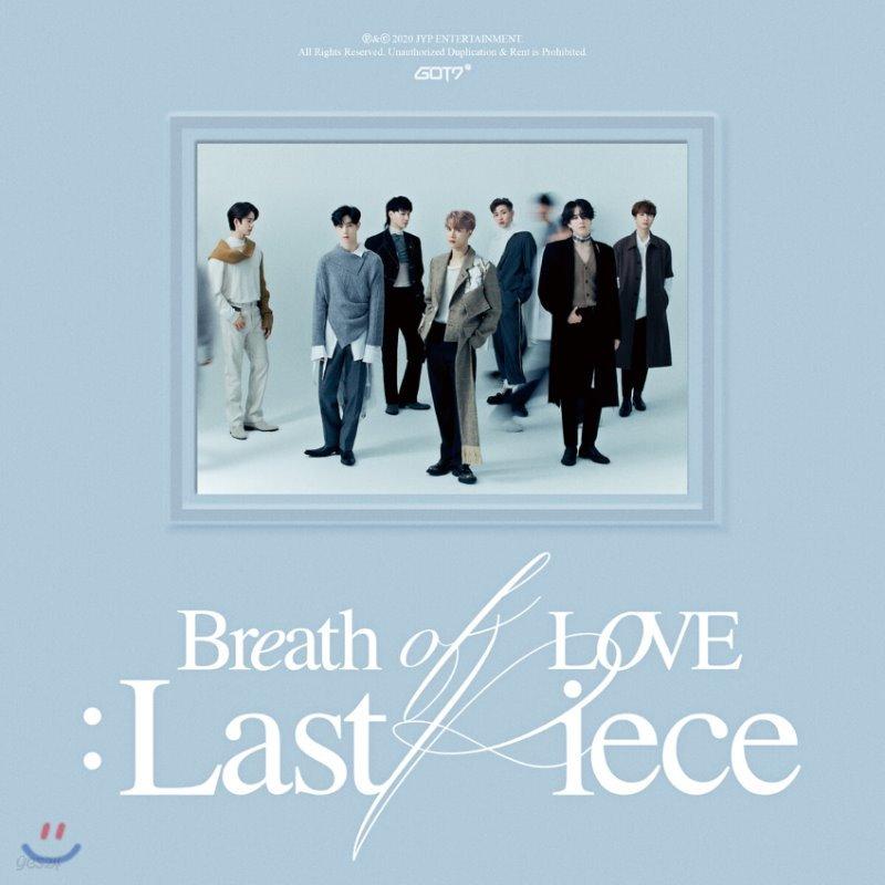 갓세븐 (GOT7) 4집 - Breath of Love : Last Piece [7종 중 랜덤발송]