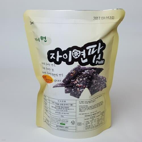 [싸리재] 자이연팝 (김부각) 한봉지 - 인공화학첨가물 0% 우리 농산물로 만듭니다