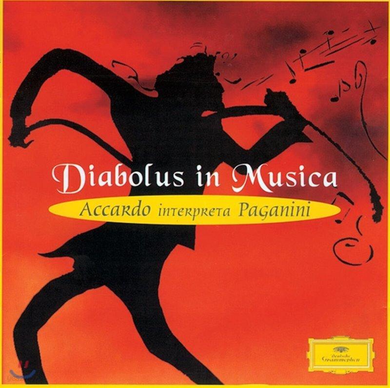 Salvatore Accardo 파가니니: 악마의 음악 (Diabolus In Musica - Accardo interpreta Paganini) [LP]