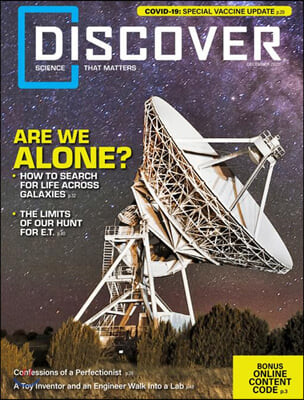 Discover (월간) : 2020년 12월