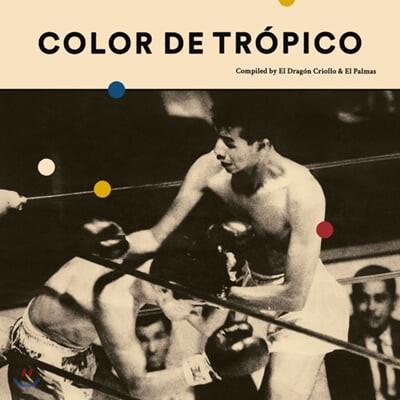 El Dragon Criollo y El Palmas DJ (엘 드래곤 크리올로 앤드 엘 팔마스 디제이) - 트로픽 컬러 (Color De Tropico) [LP]