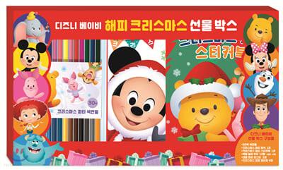 디즈니 베이비 해피 크리스마스 선물 박스