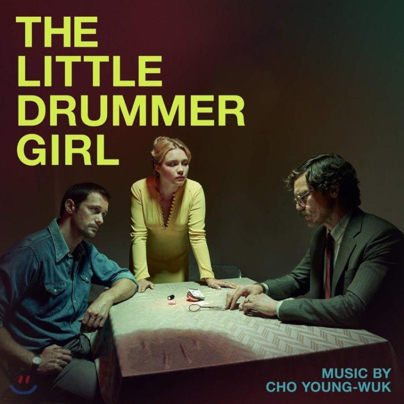 BBC 드라마 '리틀 드러머 걸' 드라마 음악 (The Little Drummer Girl OST by Cho Young-Wuk 조영욱)