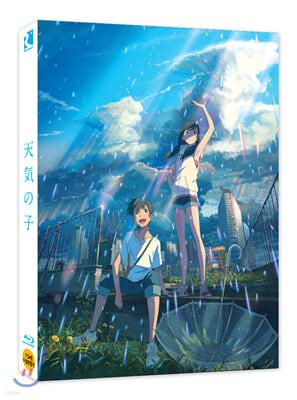 날씨의 아이 (2Disc 일반판) : 블루레이