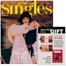 Singles 싱글즈 B형 (월간) : 12월 [2020]