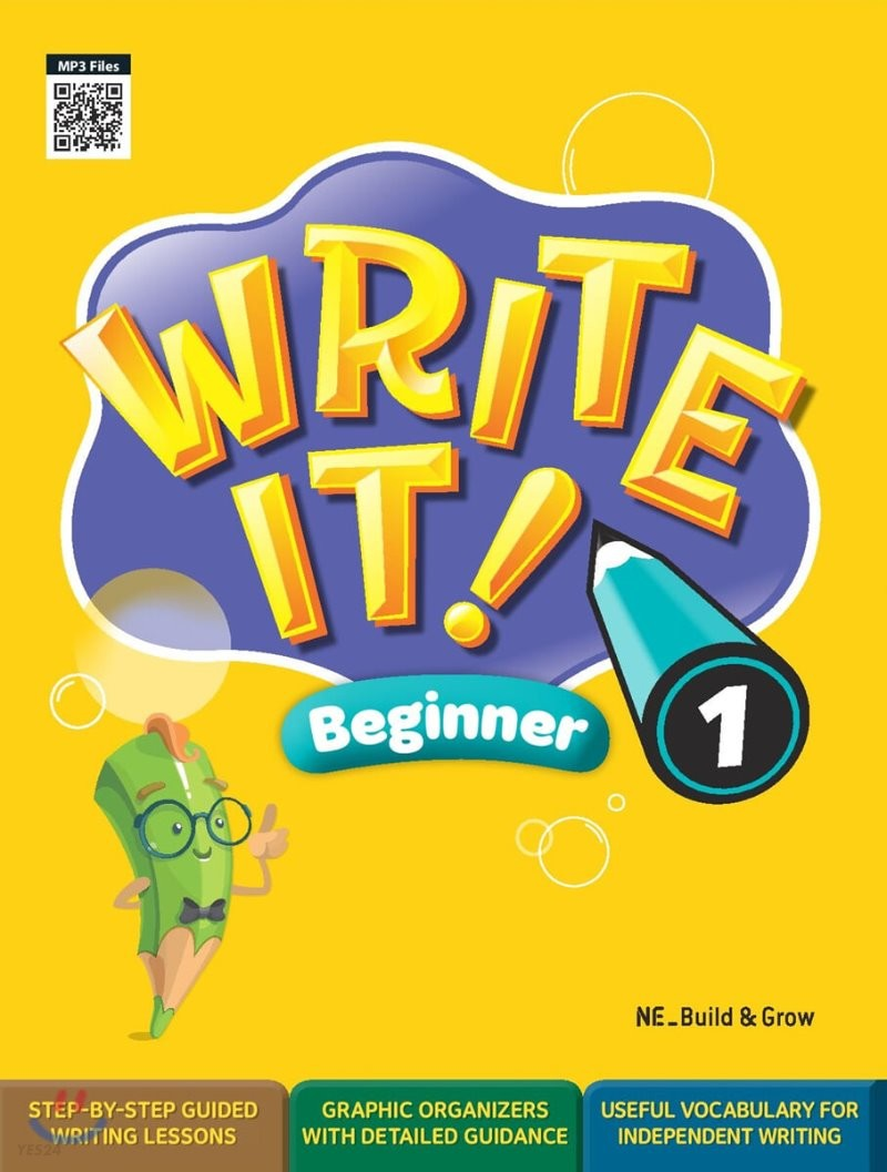 Write It! Beginner 1