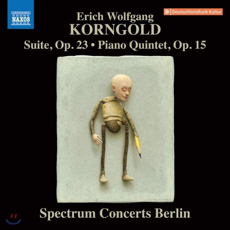 클라라 주미 강 / Spectrum Concerts Berlin 코른골트: 피아노 5중주, 모음곡 (Korngold: Suite, Piano Quintet)