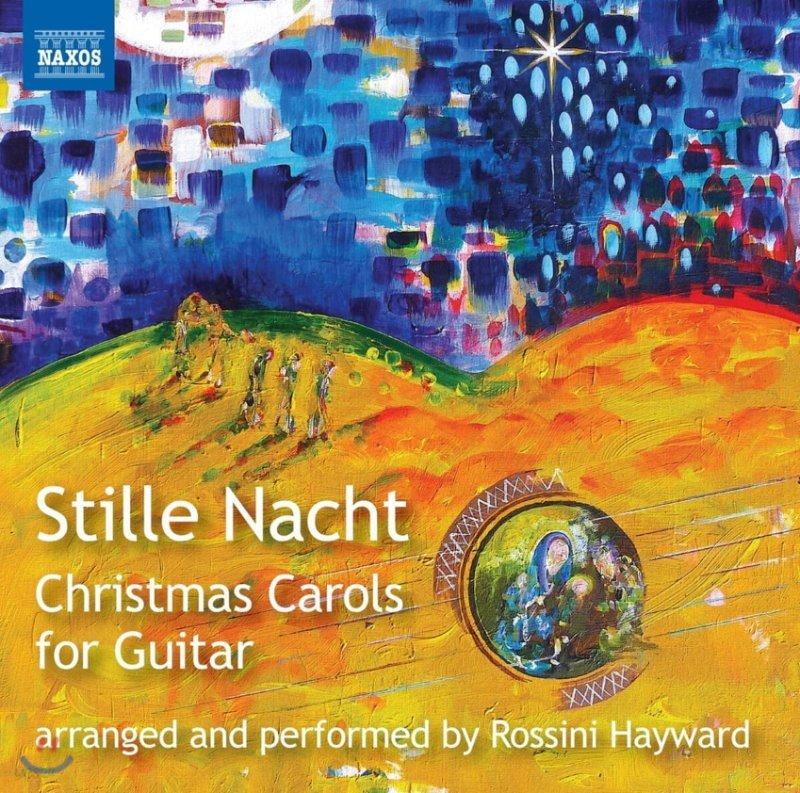 Rossini Hayward 기타를 위해 편곡한 크리스마스 캐럴 (Christmas Carols for Guitar: Stille Nacht)