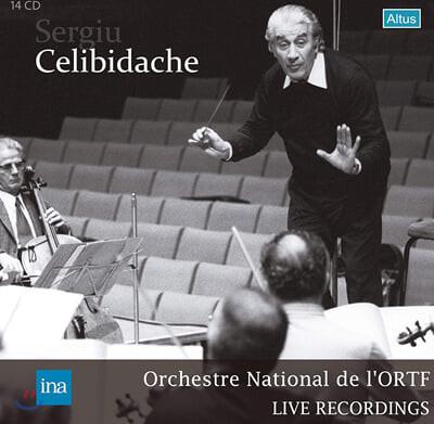 세르주 첼리비다케 / 프랑스 국립방송 교향악단 라이브 녹음집 (Sergiu Celibidache / Orchestre National de I'ORTF - Live Recordings)
