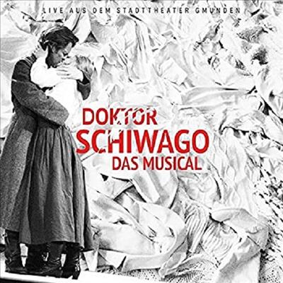 Das Musical - Doktor Schiwago (닥터 지바고) (Live aus dem Stadttheater Gmunden)(Triplesleeve)(Digipack)(2CD)