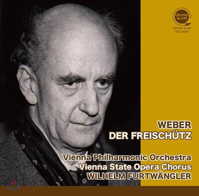 Wilhelm Furtwangler 베버: 마탄의 사수 (Weber: Der Freischutz)