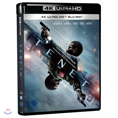 테넷 (3Disc 4K UHD 일반판) : 블루레이
