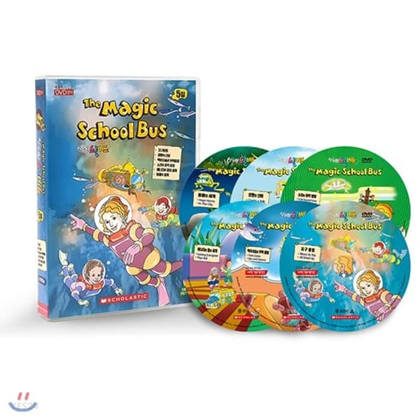 [DVD] The Magic School Bus 신기한 스쿨버스 5집 6종세트